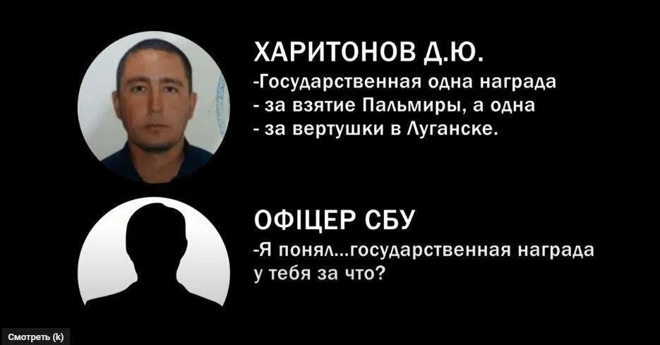 """Боевик хвастается """"заслугами"""""""