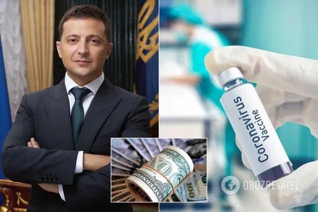 Зеленский пообещал миллион долларов за вакцину от COVID-19