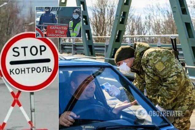 В Украине с 6 апреля измениться работа КПП между областями