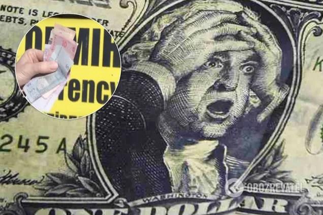 Курс доллара в Украине значительно вырастет