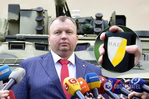 """Ексгендиректору """"Укроборонпрому"""" повідомили про підозру"""