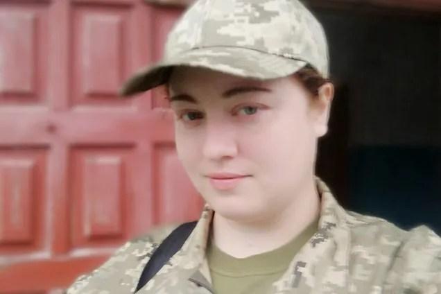Юлія Євдокимова