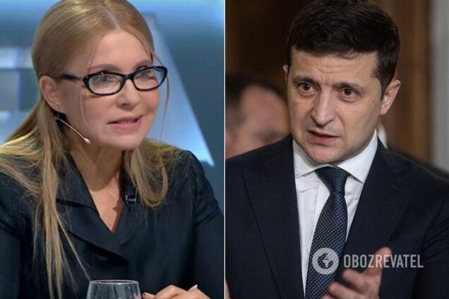Тимошенко и Зеленский
