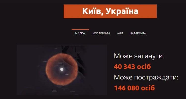 screenshot51.png (857×459)