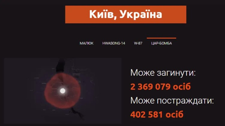 screenshot8.png (797×448)