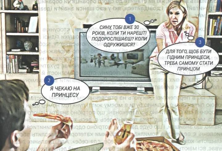 """Батьки влаштували """"бунт"""" через нововведення в українських школах"""