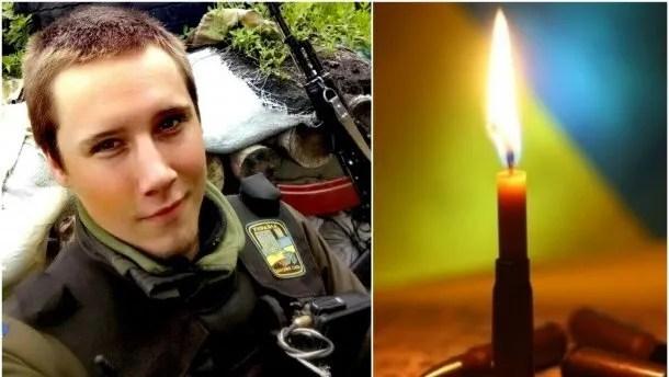 7 листопада від ворожого обстрілу на Донбасі загинув боєць