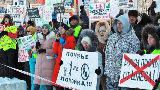 """Митинги против """"мусорной реформы"""""""