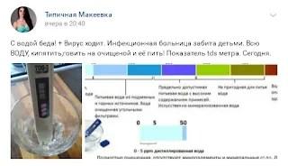 Водный террор на Донбассе: в ОРДЛО готовится диверсия