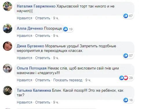 В Україні розгорівся новий огидний скандал через торт і дівчинку з притулку