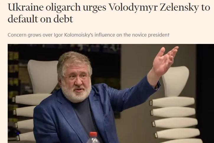 Зліт курсу долара і обмеження на три роки: чим Україні загрожує дефолт