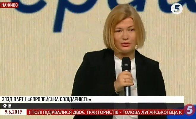 Порошенко назвав першу десятку своєї партії: хто ці люди