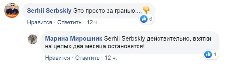 """""""Г*вно в Одессе!"""" Зеленский шокировал украинцев новым приказом"""