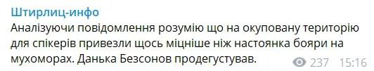 """""""Мы уже под Полтавой!"""" Террористы """"ДНР"""" забредили захватом новых украинских городов"""
