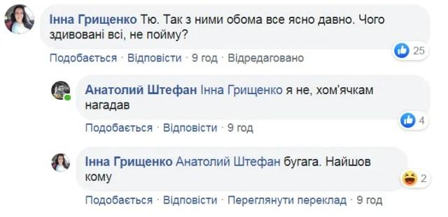 """""""Кремлевский пи**рас"""": Усика разнесли за скандальный эфир с Шарием"""