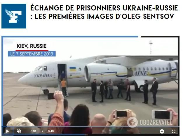 Le Figaro назвало Київ столицею Росії: з'явилося відео