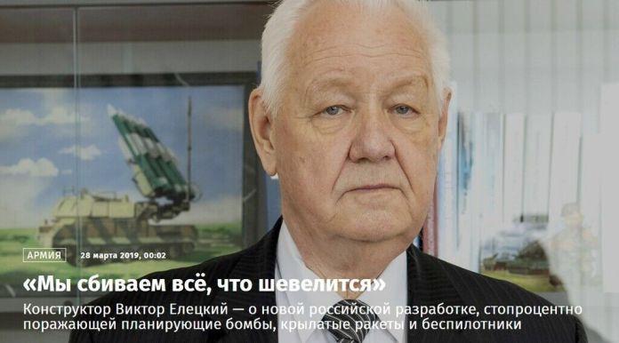 Комментарий разработчика ЗРК