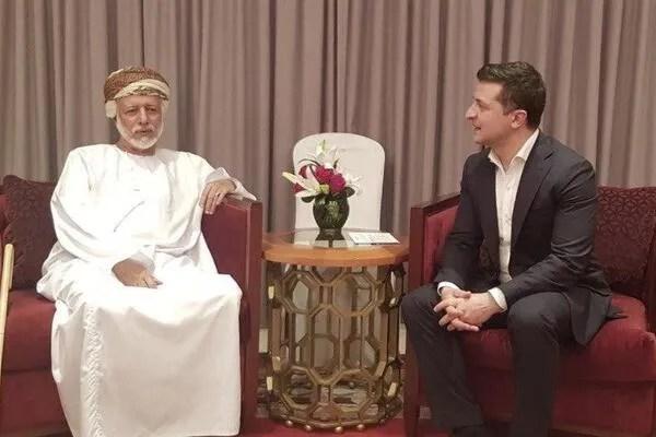 Встреча Зеленского с главой МИД султаната Юсуфом бин Аляви бин Абдаллой