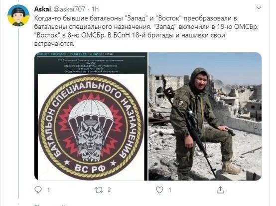 У мережі показали військових РФ на Донбасі у 2014 році. Фото