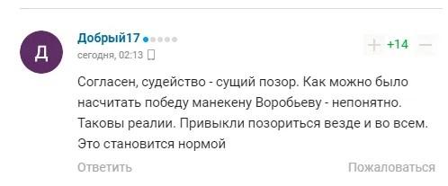 Непереможний російський боксер був побитий українцем за понти перед боєм