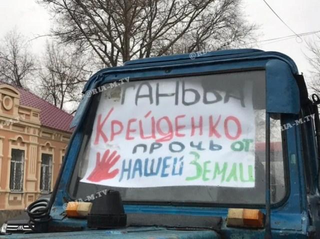Митинг у мэрии Мелитополя