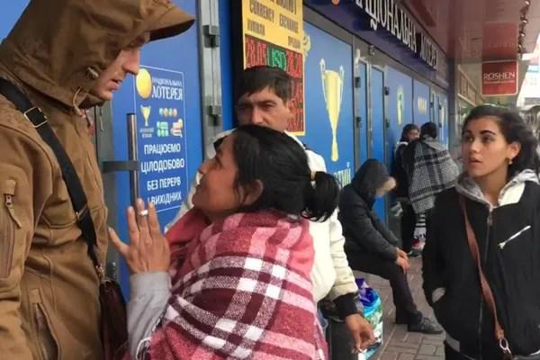 Ромы устраивают массовые кражи на ж/д вокзале в Киеве
