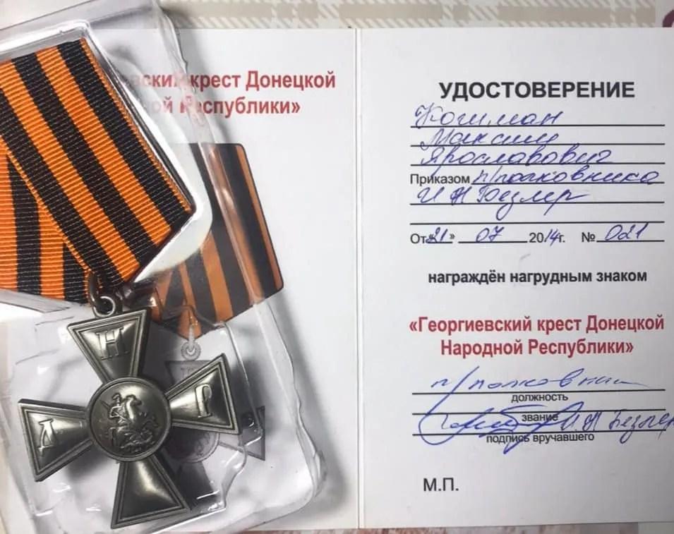 """Безлер нагородив Кошмана """"залізним хрестом""""."""
