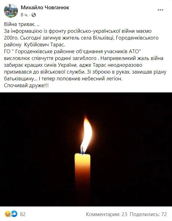 На Донбассе погиб боец ВСУ.
