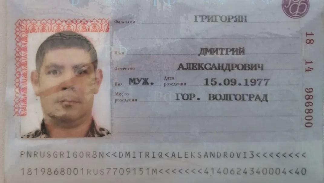 Терорист Григорян, причетний до знищення Ан-26 ЗСУ.