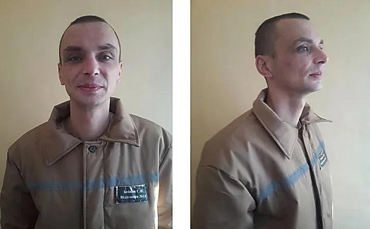 Розшукуваний Сергій Бойков