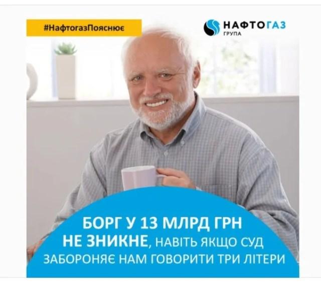 """Украинцы переплачивают за газ компаниям Фирташа, которые задолжали """"Нафтогазу"""" миллиарды: куда уходят деньги"""