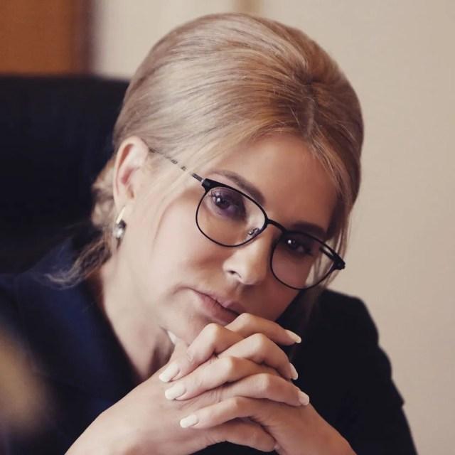 Як раніше виглядала Юлія Тимошенко
