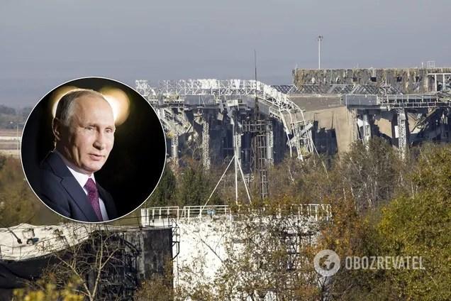 Генерал ЗСУ пояснив, чому Путіну був потрібен Донецький аеропорт