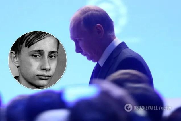 Владимира Путина в детстве били
