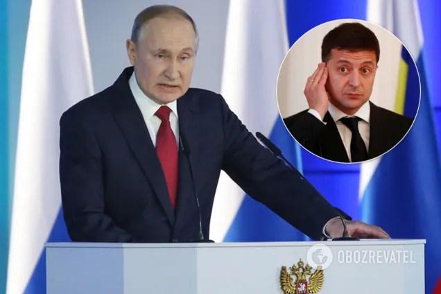 """Путин обвинил Зеленского """"в плевке в лицо украинцам"""""""