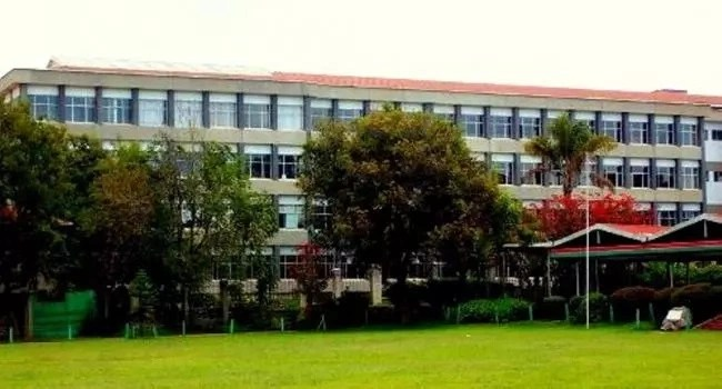 Egerton University