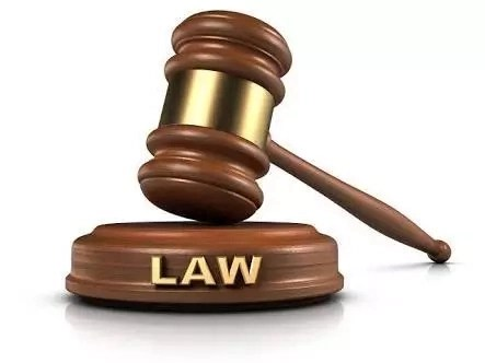 4 Functions Of Nigerian Law