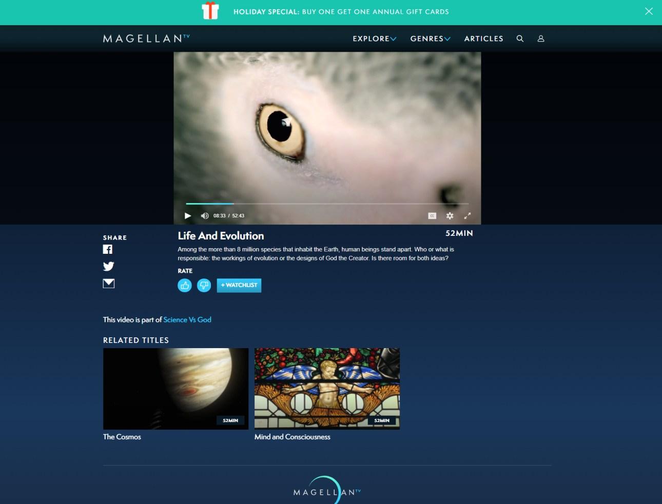 Воспроизведение с MagellanTV