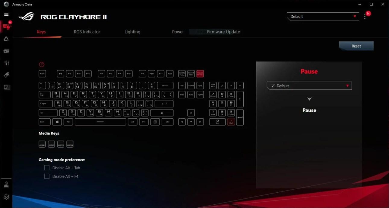 Функция кнопки редактирования мультимедиа в программном обеспечении Asus Armory Crate