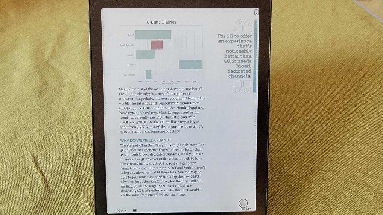 Страница журнала отображается на читателе