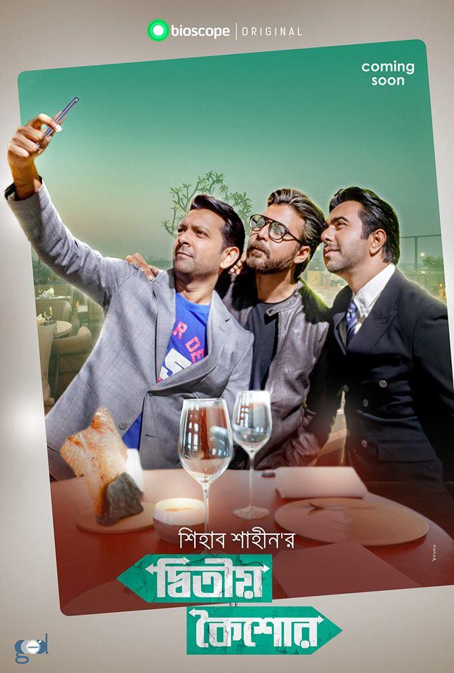 Ditio Koishor (2020) Bangla Movie 720p WEB-DL 700MB Download *Exclusive*