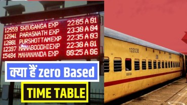 New Zero-Based Timetable Aims To Reduce Travel Time In Long Distance Trains