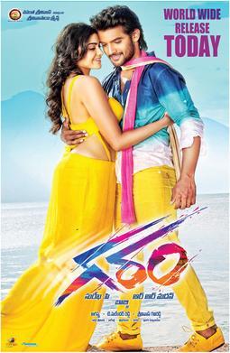 Tu Mo Suna Pua 2020 Bengali Dubbed Movie 720p HDRip 900MB MKV