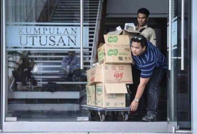 utusan malaysia bankrap