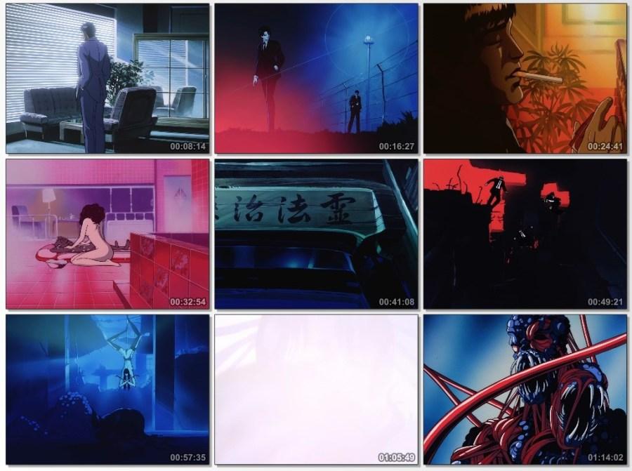 Wicked City (Yōjū Toshi) BDRip [Jap. Esp. Sub Esp.][Mega, Uptobox] 5