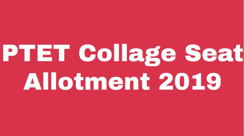 PTET Seat Allotment List 2019