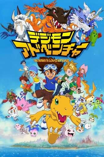Digimon Adventure - 1999 - Serie TV 54/54 (BDRip Dual Latino)(VARIOS) 1