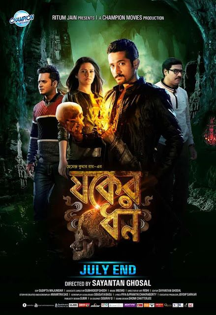 Jawker Dhan 2020 Bengali Full Movie 720p HDRip 600MB MKV