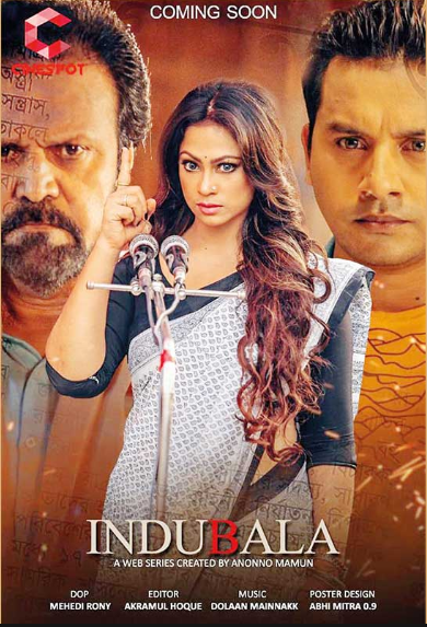 Indubala 2020 Bangla Cinematic Originals Full Movie 720p HDRip 950MB *Exclusive*