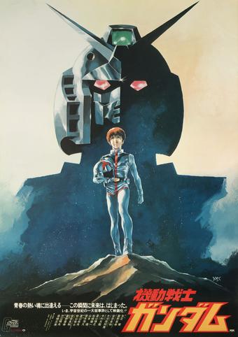 Mobile Suit Gundam I - 1981 - (BDRip Japones Sub. Español)(VARIOS) 1
